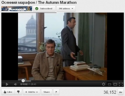 Autumn Marathon - Keeping the intellectuals in line